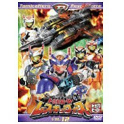 Tomica Hero Rescue Force Vol.12 [Limited Edition]