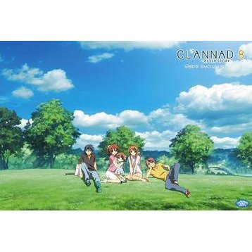 Clannad After Story 8 [Limited Edition]