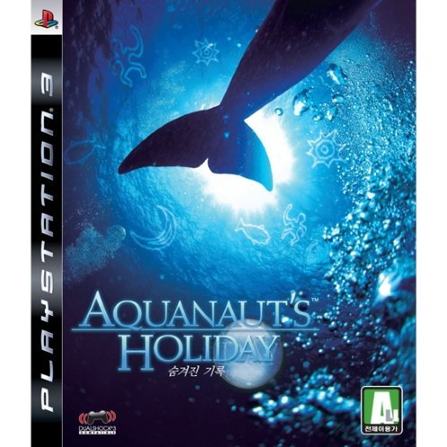 Aquanaut's Holiday (English / Korean Version)