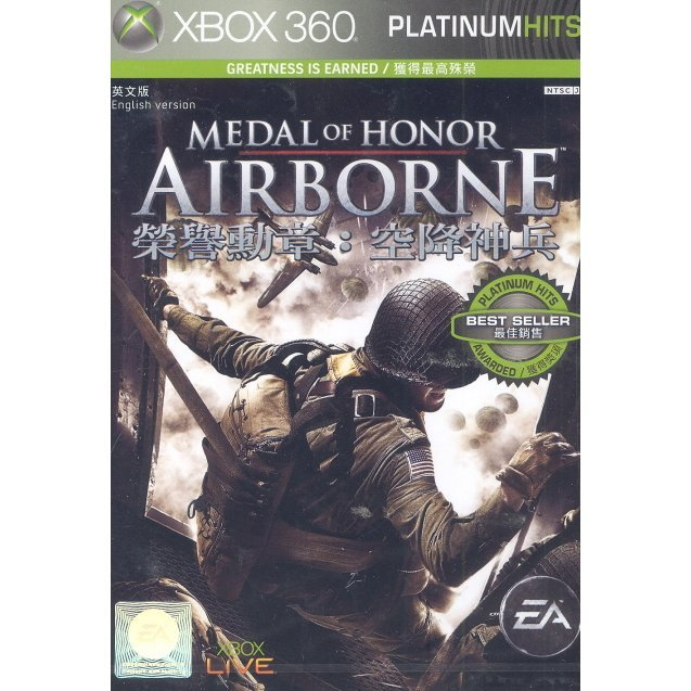 Medal of Honor: Airborne (Platinum Hits)