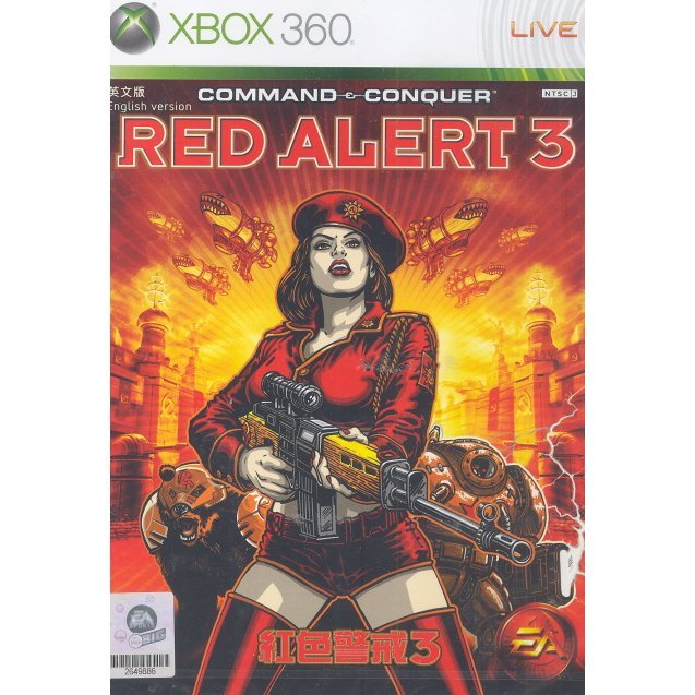 Command and Conquer: Red Alert 3 (Platinum Hits)