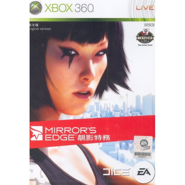 Mirror's Edge (Platinum Hits)