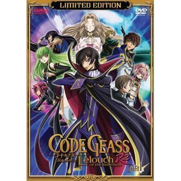 Code Geass: Lelouch of the Rebellion R2 Part 1 [Limited Edition]
