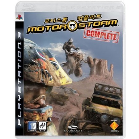 MotorStorm Complete (English Version)