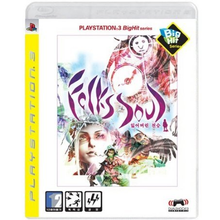 FolksSoul (PlayStation3 Big Hit Series)