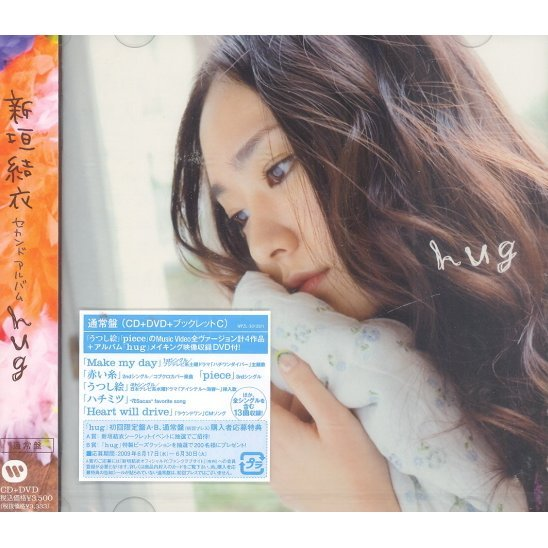 Hug [CD+DVD+Booklet C Type C]