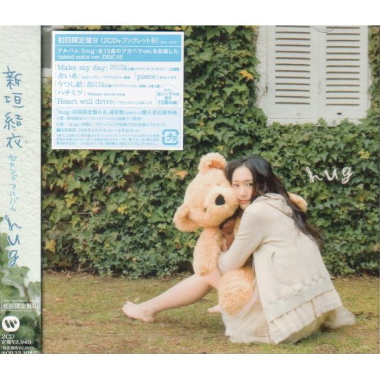 Hug [2CD+Booklet B Limited Edition Type B]