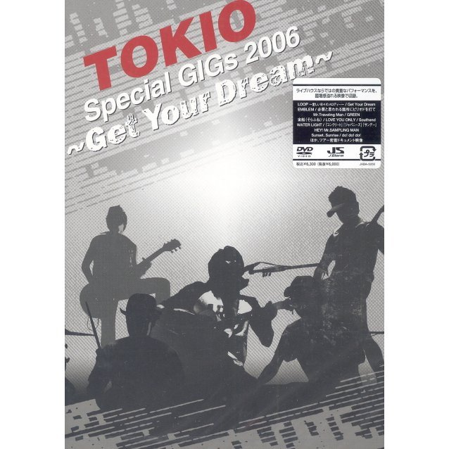 Tokio Special Gigs 2006 Get Your Dream