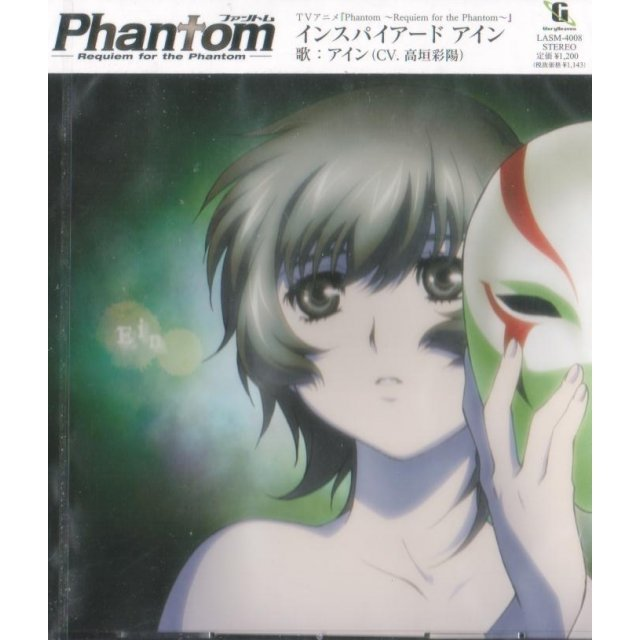 Phantom - Requiem For The Phantom Inspired Maxi Ein
