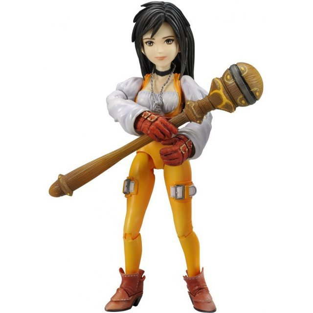 Final Fantasy IX Play Arts Non Scale Pre-Painted Figure: Garnet Til Alexandros