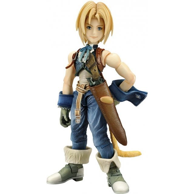 Final Fantasy IX Play Arts Non Scale Pre-Painted Figure: Zidane Tribal