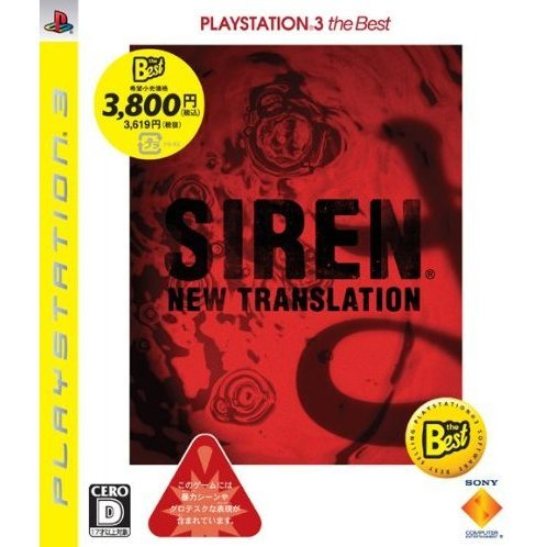 Siren: New Translation (PlayStation3 the Best)