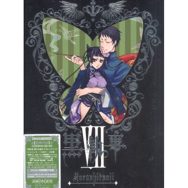 Kuroshitsuji Vol.7 [DVD+CD Limited Edition]