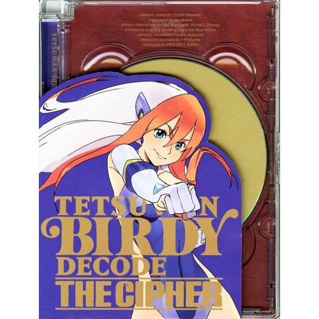 Birdy The Mighty / Tetsuwan Birdy Decode - The Cipher [Limited Edition]