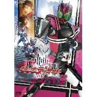 Masked Rider Decade Vol.2