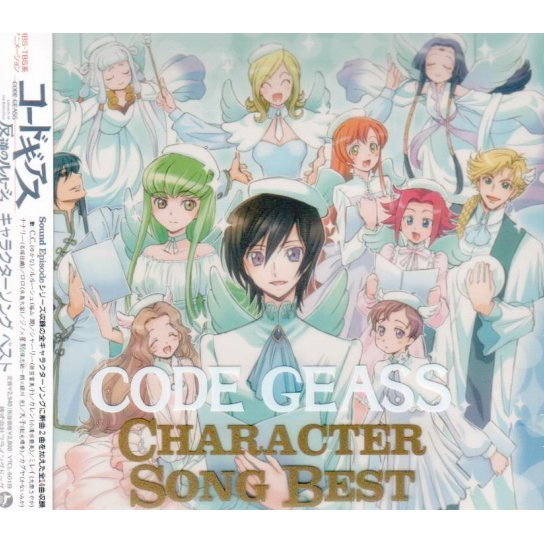 Code Geass Lelouch Of The Rebellion Character Song Best