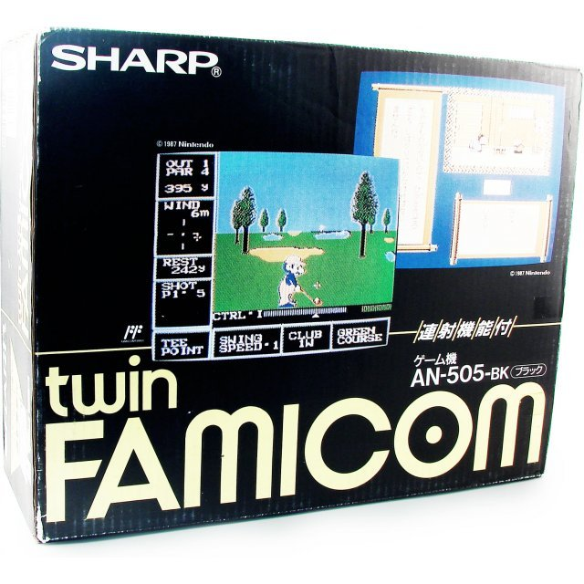 twinFamicom Console