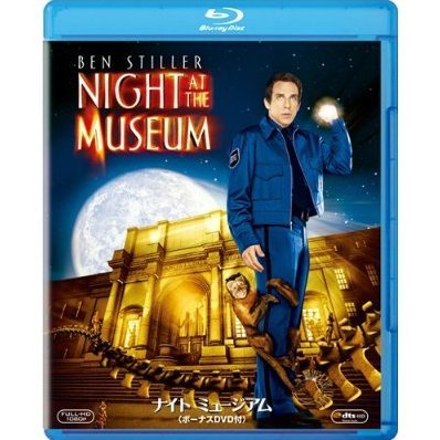 Night At The Museum [Blu-ray+DVD Limited Edition]