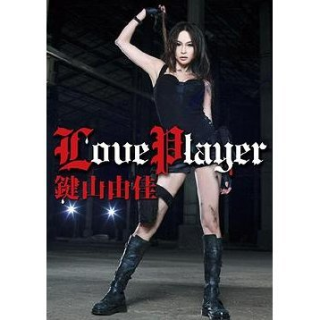 Love Player [CD+DVD]