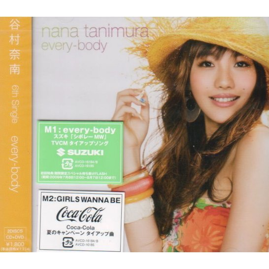 Every-body [CD+DVD Jacket A]