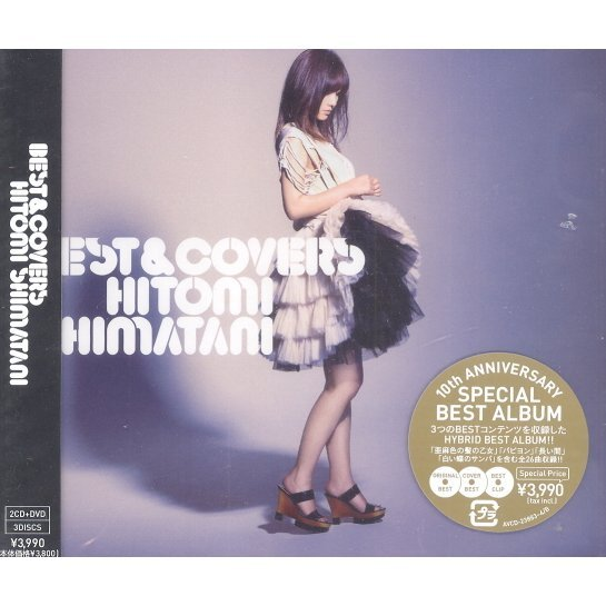Best & Covers [2CD+DVD Jacket A]