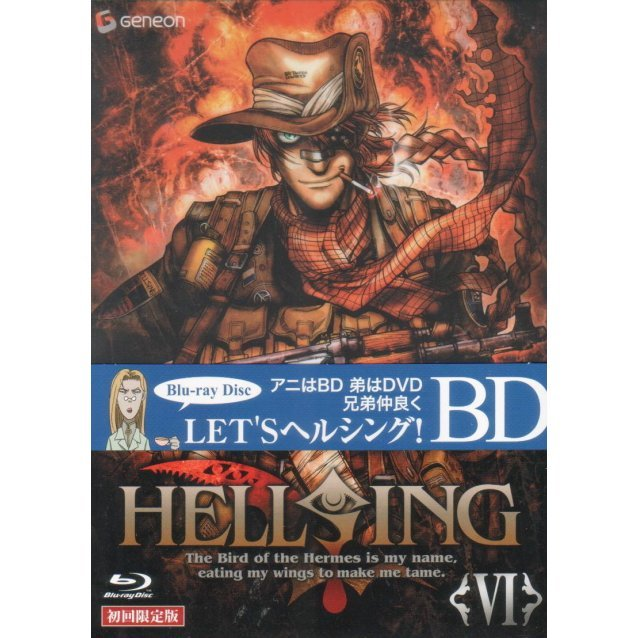 Hellsing VI [Blu-ray+CD Limited Edition]