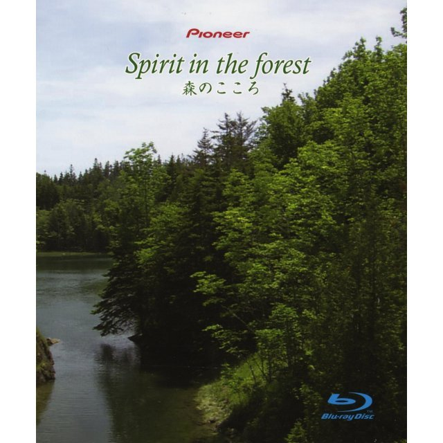 Spirit In The Forest - Mori No Kokoro [Blu-ray+DVD]