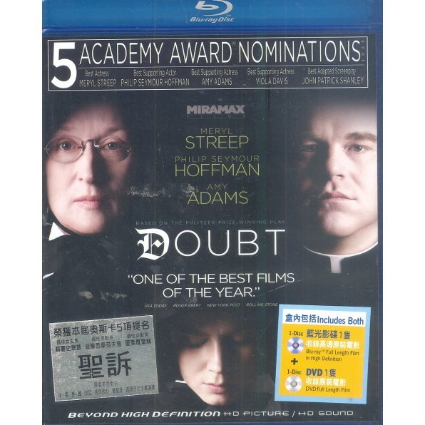 Doubt [Blu-Ray+DVD]