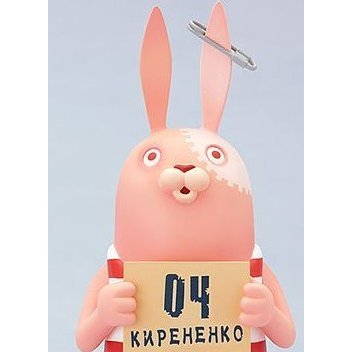Usavich Non Scale Pre-Painted Soft Vinyl Figure: Kirenenko (Re-run)