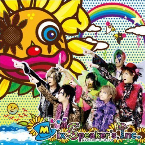 Yuwaku Rhythm [CD+DVD Limited Edition]