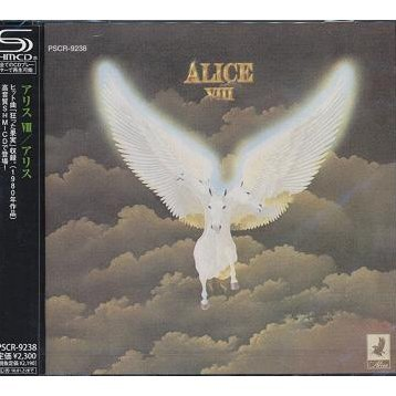 Alice VIII [Limited Edition]