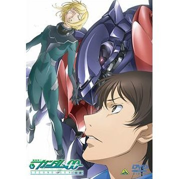 Mobile Suit Gundam 00 Second Season Vol.6
