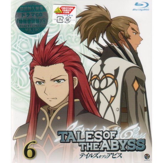 Tales Of The Abyss Vol.6