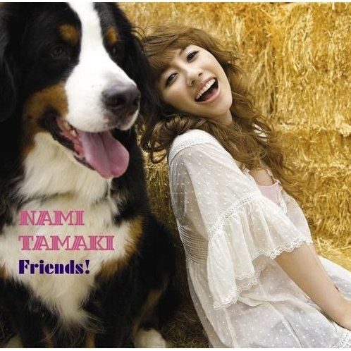 Friends [CD+DVD Limited Edition Type B]