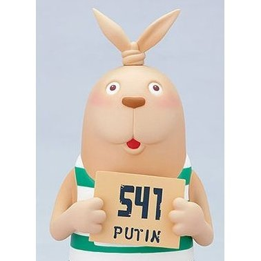 Usavich Non Scale Pre-Painted Soft Vinyl Figure: Putin (Re-run)