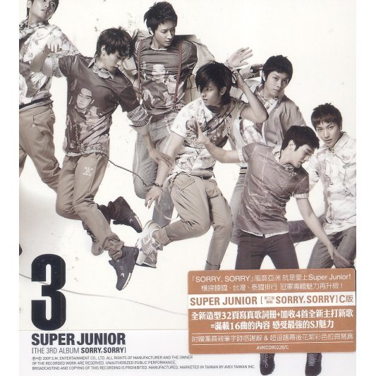 Super Junior 3 (The 3rd Album - Sorry, Sorry) [Version C]