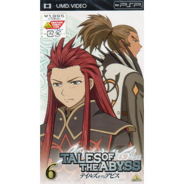 Tales of the Abyss 6