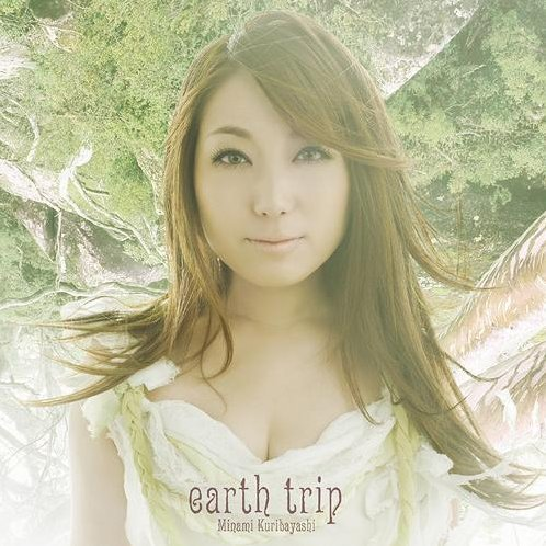 Earth Trip (Grandia Online Image Song)
