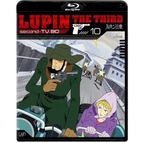 Lupin The Third Second TV. BD 10