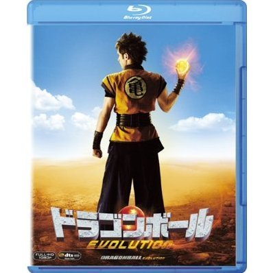 Dragonball Evolution [Blu-ray+DVD Limited Edition]