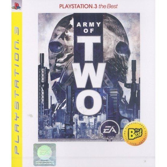 Army of Two (PlayStation3 the Best)