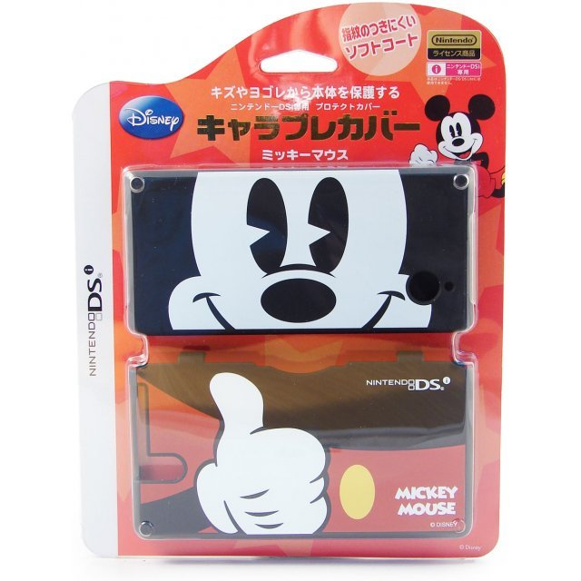 Chara Pure Cover (Mickey Mouse)
