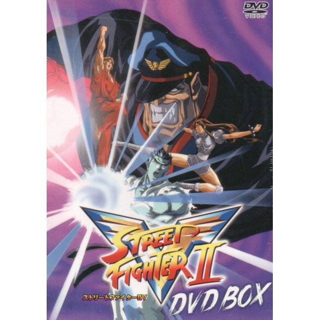 Street Fighter II V DVD Box
