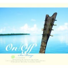 On / Off Sea Breeze