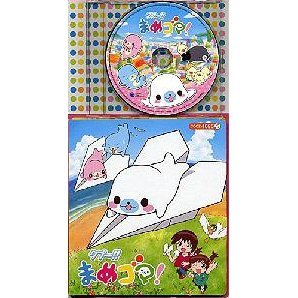 Koro-chan Pack Kupu Mamegoma 2 [12cm CD + Picture Book]