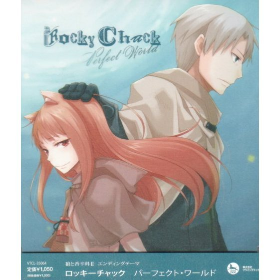 Perfect World (Spice And Wolf 2 Outro Theme)