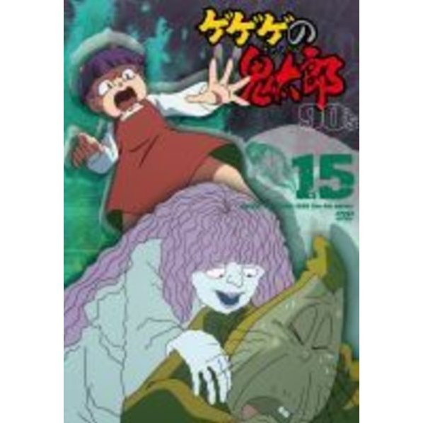 Gegege No Kitaro 80's 15 1985 Third Series