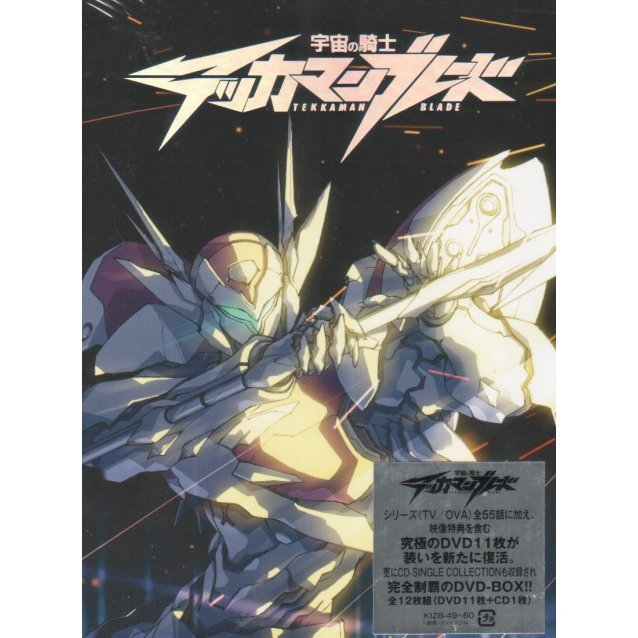 Tekkaman Blade DVD Box [11DVD+CD Limited Edition]