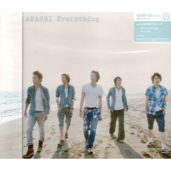 Everything [CD+DVD Limited Edition]