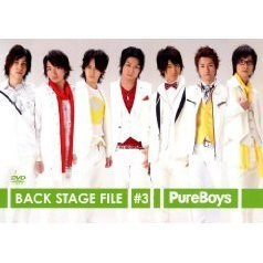 Pure Boys Back Stage File #3